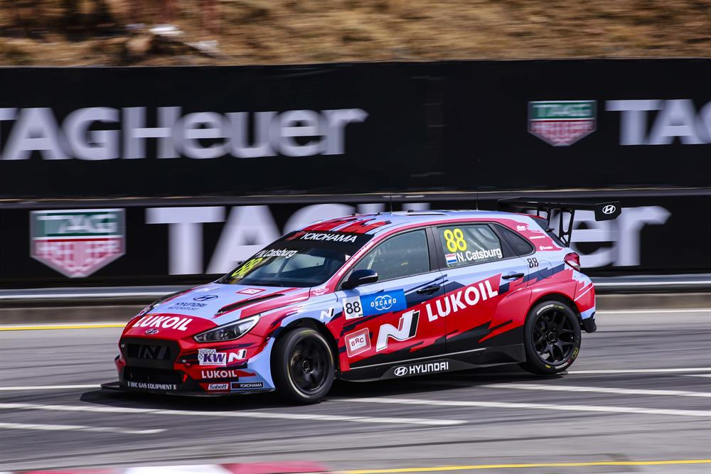 WTCR Race of Portugal