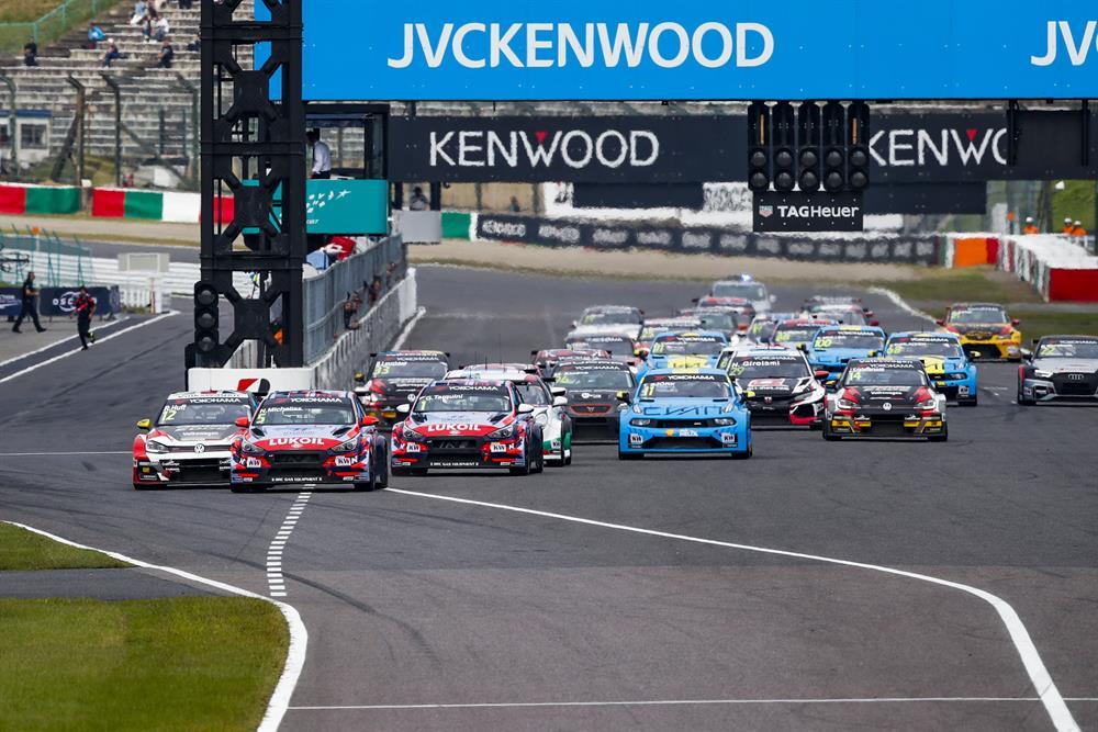 WTCR Race of Suzuka