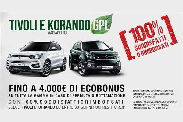 Ssangyong Tivoli e Korando a GPL by BRC Gas Equipment