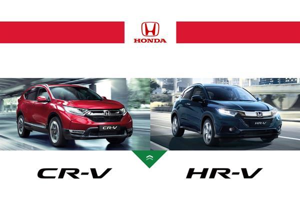 Honda Italia ha scelto i sistemi BRC Gas Equipment